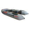 Лодка ПВХ надувная моторная Alfa 280 (7)