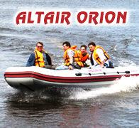 Моторные лодки Orion