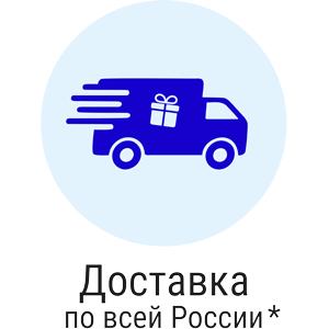 Доставка лодок по всей России